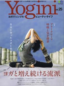 2010-09_yogini_cover