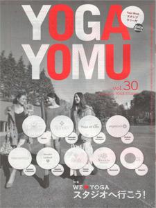 2011-12_yogayomu_cover