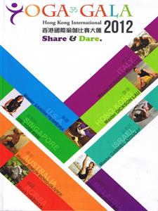 2012-05_yogagala_cover