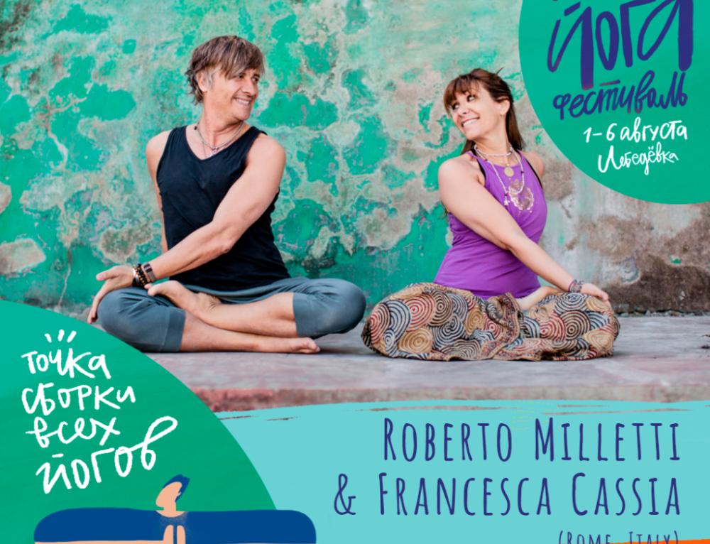Odessa – Russia | Avatar Yoga Festival | 1-2 agosto 2020