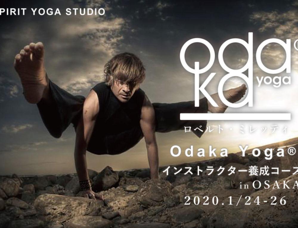 Osaka – Japan | Teacher Training | January 24-26, 2020