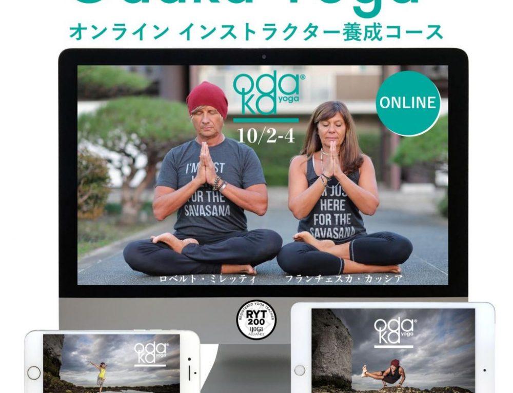 Osaka | Japan | 2 – 4 October, 2020 | Teacher Training online